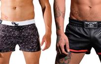 Miesten mukavia shortseja kesään, Kuntosalille hyvännököisiä treenihousuja, Trendikkäitä shorseja rannalle